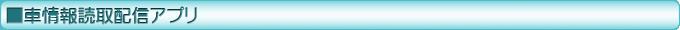 DENSO ダイアグテスター-DST-i 商品説明