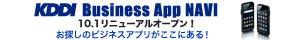 SaaSソリューション Business Port