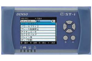 ダイアグテスター DST-i